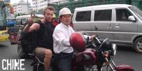 5 infos indispensables avant d'aller en Chine !